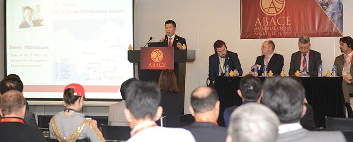CAAC Business Aviation Development Forum to Take Place at ABACE2017