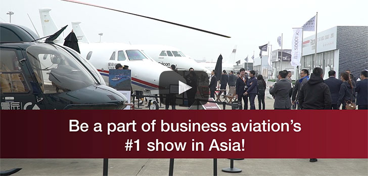 Video: ABACE2018 is a Can't Miss Event