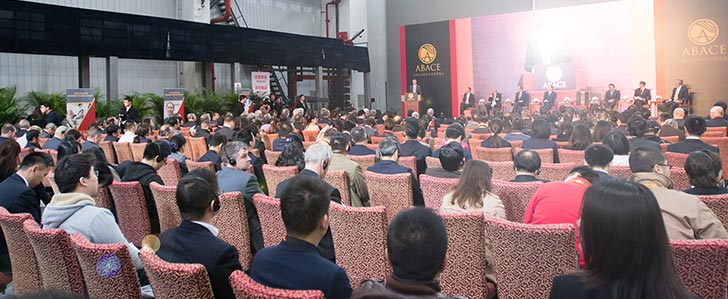 Chinese Officials Among Speakers at ABACE2018 Opening